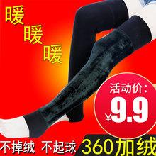 [hobok]护腿保暖老寒腿加长外穿女