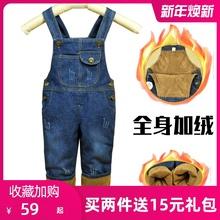 宝宝背带裤加绒男童女童长