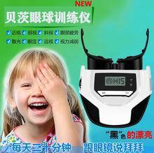 护眼仪ho部按摩器缓om劳神器视力训练治近视矫正器