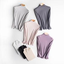 莫代尔ho恤女士长袖fu020春秋季新式上衣半高领体恤白色打底衫