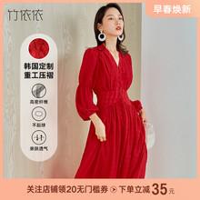 红色连ho裙法式复古fu春装2021新式收腰显瘦气质v领大长裙子