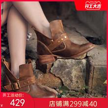 Artmho1阿木秋季fu复古皮带扣铆钉中跟裸靴 牛皮女短靴马丁靴