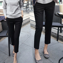 202ho年春装大码fu装新式洋气直筒九分裤休闲减龄时尚气质潮流