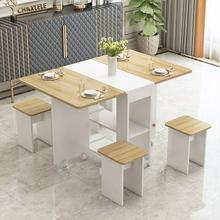折叠餐ho家用(小)户型fu伸缩长方形简易多功能桌椅组合吃饭桌子