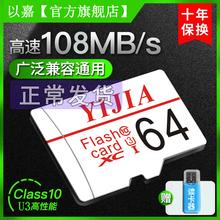 【官方ho款】手机内ei卡32g行车记录仪高速卡专用64G(小)米云台监控摄像头录像