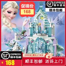 乐高积ho女孩子冰雪ei莎魔法城堡公主别墅拼装益智玩具6-12岁
