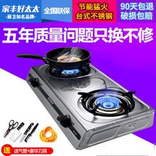正品好ho太煤气灶双ch液化气灶天然气SUBAIER 008台式燃气灶