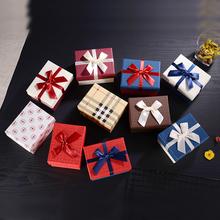 insho红包装礼盒ch生日节日礼品盒(小)号精美礼盒婚庆喜糖盒子