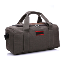 大容量手提旅行ho手提行李包ch单肩搬家旅行袋大包男手提包女