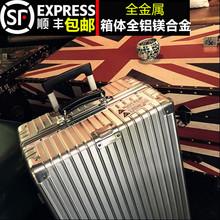 SGGho国全金属铝ch拉杆箱20寸万向轮行李箱男女旅行箱26/32寸