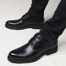 皮鞋男ho款尖头商务ch鞋春秋男士英伦系带内增高男鞋婚鞋黑色