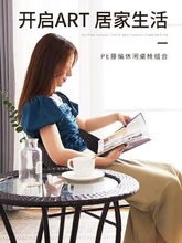 防晒家ho阳台休闲(小)da桌椅防腐茶几桌子矮脚阳台(小)户型户外桌