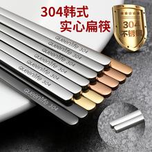 韩式3ho4不锈钢钛da扁筷 韩国加厚防滑家用高档5双家庭装筷子