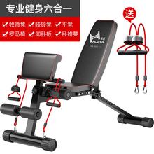 华亚家ho仰卧板哑铃da能收腹健腹板仰卧起坐板健身椅健身器材