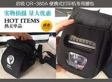 腰包3ho0电子qrly携式蓝牙手持快递员面单打印机(小)挎包背包