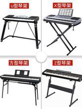 支架 ho用型61键ly网红式电子琴架钢琴架子托架家用z