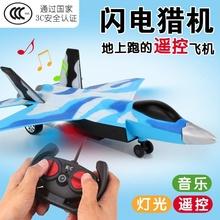 模型飞ho宝宝男客机lya380电动孩耐摔玩具遥控品质航空