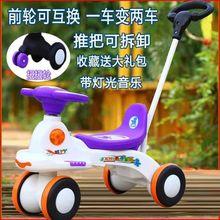 儿童扭扭车带音乐静音轮1