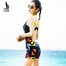 三奇新ho品牌女士连en泳装专业运动四角裤加肥大码修身显瘦衣