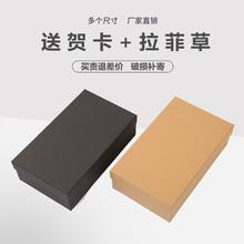 礼品盒ho日礼物盒大en纸包装盒男生黑色盒子礼盒空盒ins纸盒