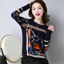 202ho秋冬装产自ea斯羊绒衫女式圆领薄式羊毛衫毛衣针织打底衫