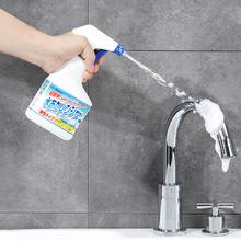 日本进ho水垢清洁剂ei瓷砖不锈钢水龙头清除剂浴缸清洗