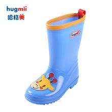 hughoii春夏式ei童防滑宝宝胶鞋雨靴时尚(小)孩水鞋中筒