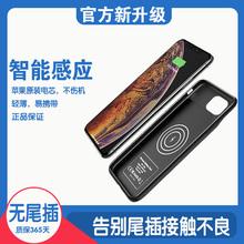 麦能超ho苹果11背ei宝iphone x背夹式promax无线xsmax电池x