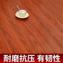 强化复合地板大自然工程ho8暖耐磨8ei卧室仿实木