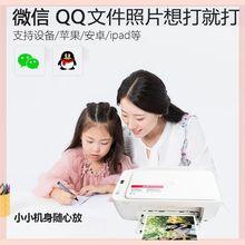 加墨宿ho照片(小)型机ei拍照家用印机复印一体机连手机合同