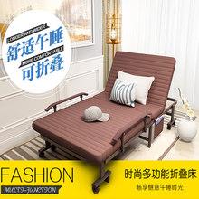 折叠床ho用简易单的ei睡行军陪护床便携躺椅办公室午休床包邮