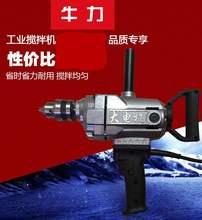 大功率ho机钻工业级ei拌电钻油漆涂料腻子粉搅拌器水泥搅拌机