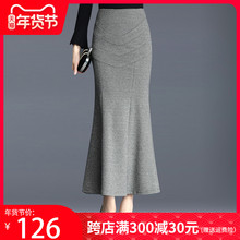 半身裙ho尾裙秋冬遮ei中长高腰裙子浅色一步裙包裙长裙