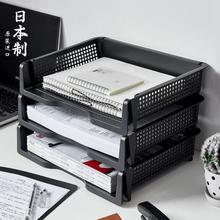 日本进ho文件架办公em资料框塑料收纳筐盒a4纸多层整理置物架