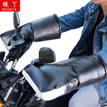 摩托车把套冬ho电动车手套an跨骑三轮加厚护手保暖挡风防水男女