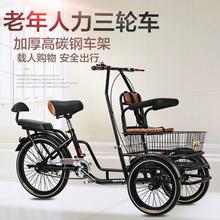 三轮车ho送孩子成的an闲老的老年女性双的三轮车脚蹬自行车。