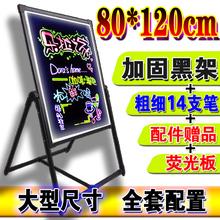 80 ho20 广告es板手写字板 led荧光发光板 荧光黑板