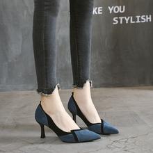 法式(小)hok高跟鞋女escm(小)香风设计感(小)众尖头百搭单鞋中跟浅口