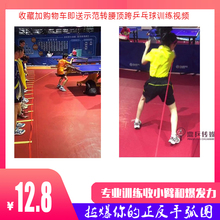 乒乓球ho力弹力绳健la训练带单的自练摆速皮筋转腰收臂阻力器