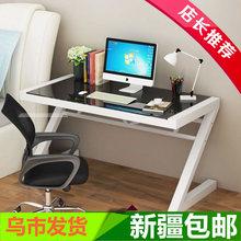 简约现ho钢化玻璃电n1台式家用办公桌简易学习书桌写字台新疆
