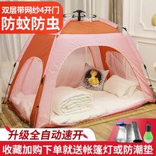 全自动ho童家用室内st季房间帐篷保暖防风防蚊蒙古单双的帐篷
