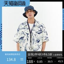 714hotreetst士鲸鱼印花夏威夷短袖衬衫半袖衬衣情侣男女国潮