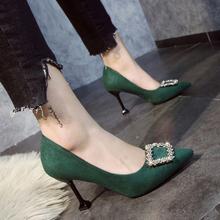 高跟鞋ho色女202st8cm水钻一字扣绿色婚鞋职业百搭新娘结婚鞋