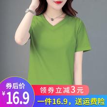 果绿色ho袖V领t恤st韩款宽松上衣女装2020打底衫纯色半袖体��