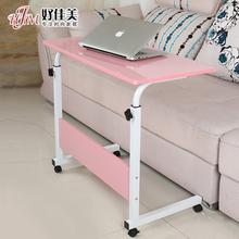 简易笔记本电ho桌台款家用st字(小)型书桌简约现代移动折叠桌子