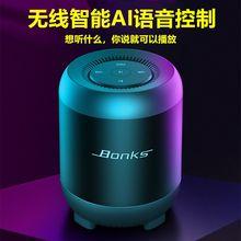 (小)度智hoAI低音炮st无线蓝牙音箱苹果华为手机(小)音响抖音同式