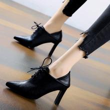 韩款简约百ho2系带短靴ey冬新式尖头及裸靴踝粗跟高跟靴马丁靴