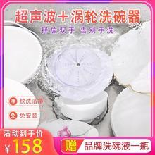 超声波ho安装家用(小)ey洗碗神器懒的可移动水槽式