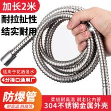 顶谷3ho4不锈钢波cn分进水管冷热防爆软管台盆热水器进出水管