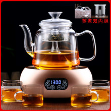 蒸汽煮ho壶烧水壶泡la蒸茶器电陶炉煮茶黑茶玻璃蒸煮两用茶壶